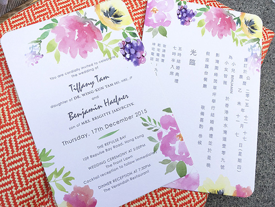 Flare Paper N Style Wedding Invitations In Hong Kong