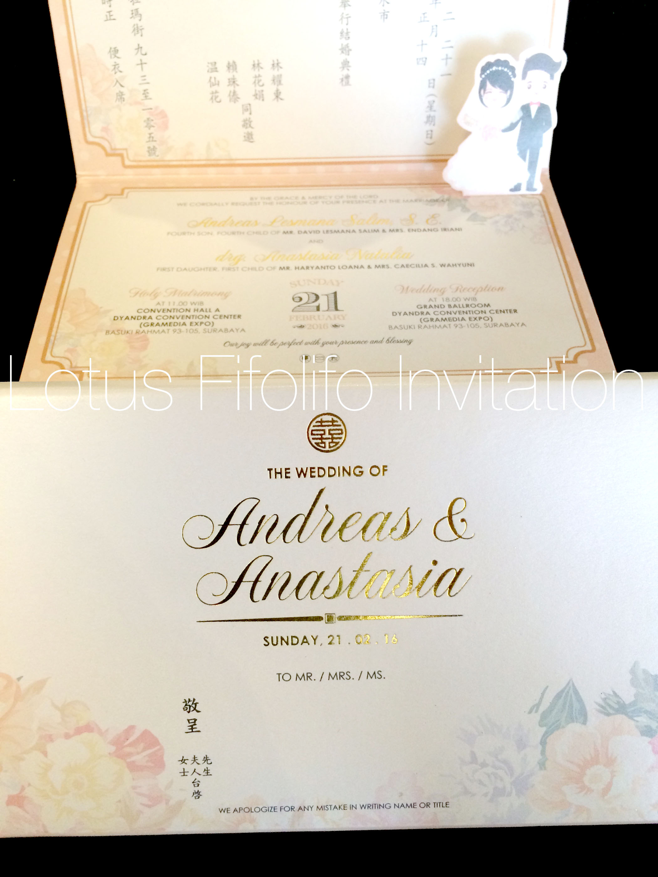Andreas anastasia by lotus fifolifo invitation bridestory stopboris Gallery