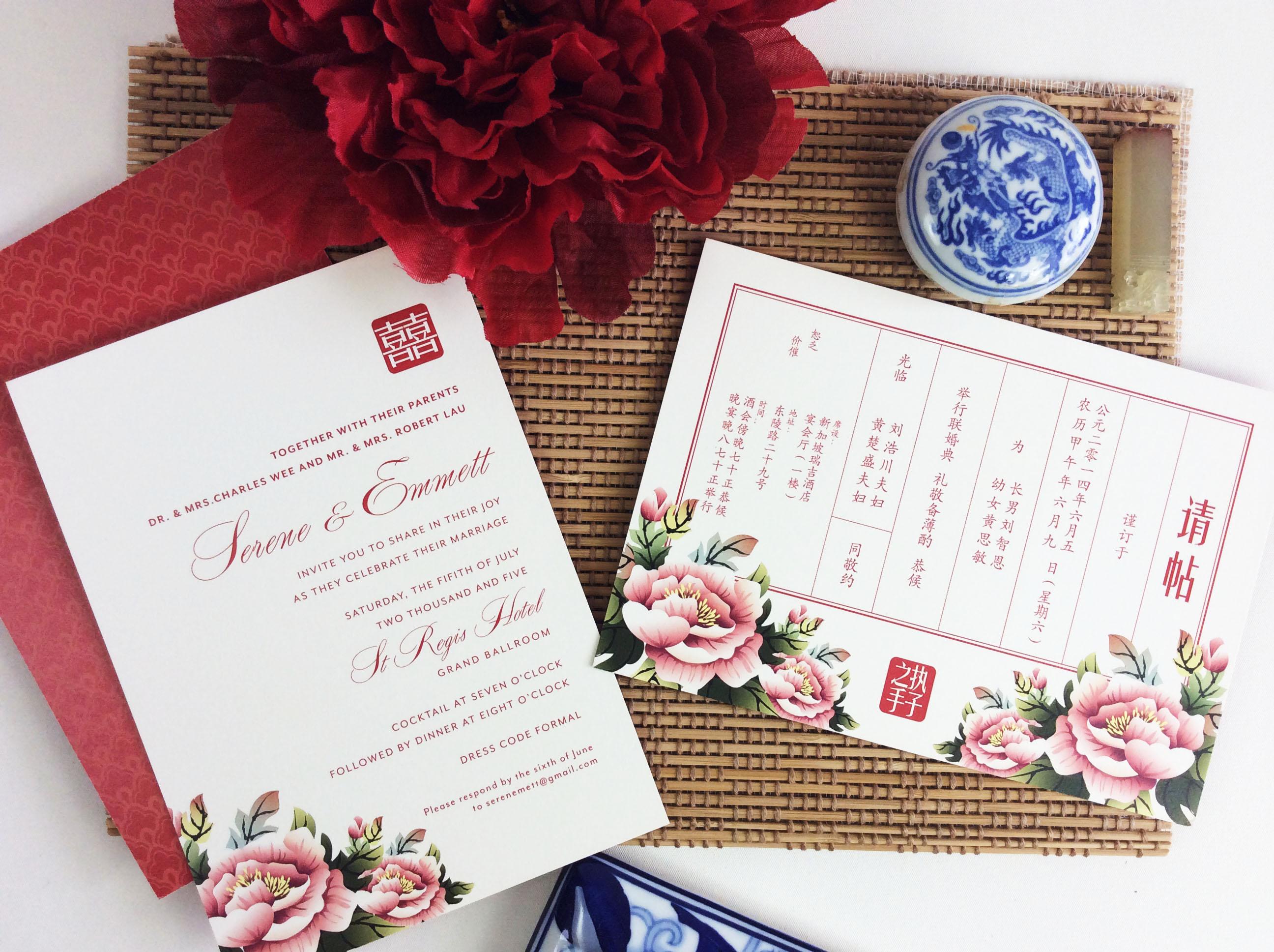 Nineteen Design Studio Wedding Invitations in Singapore