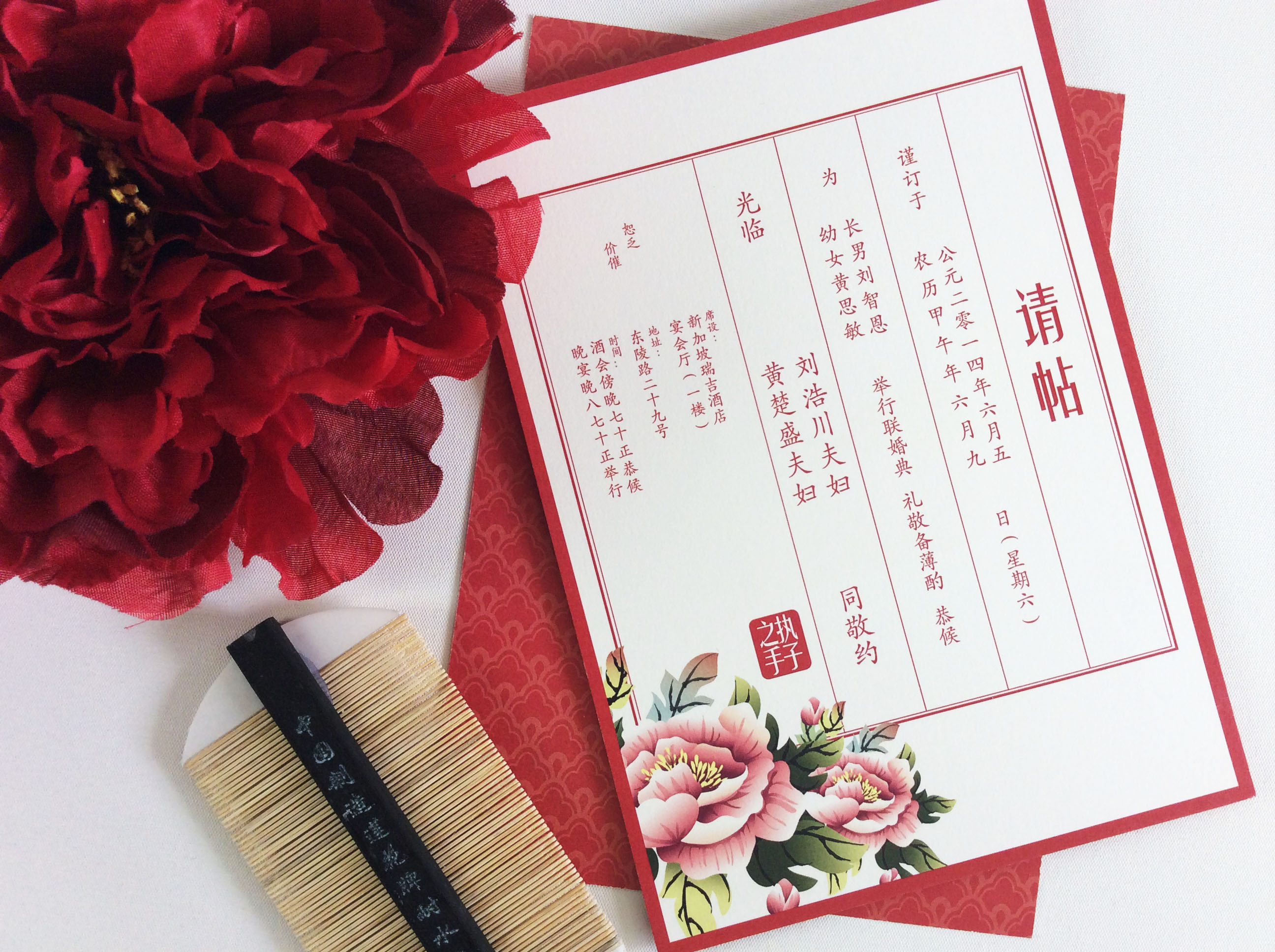 Nineteen Design Studio | Wedding Invitations in Singapore ...